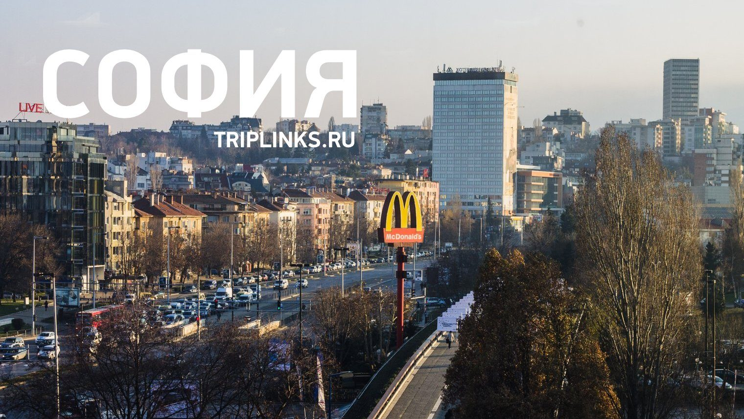 Metro V Sofii Varya Davydova Bolgariya