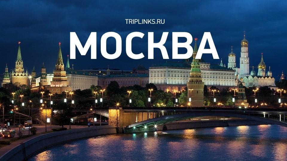 Чел в стоимость москве часа мужские romanson продам часы