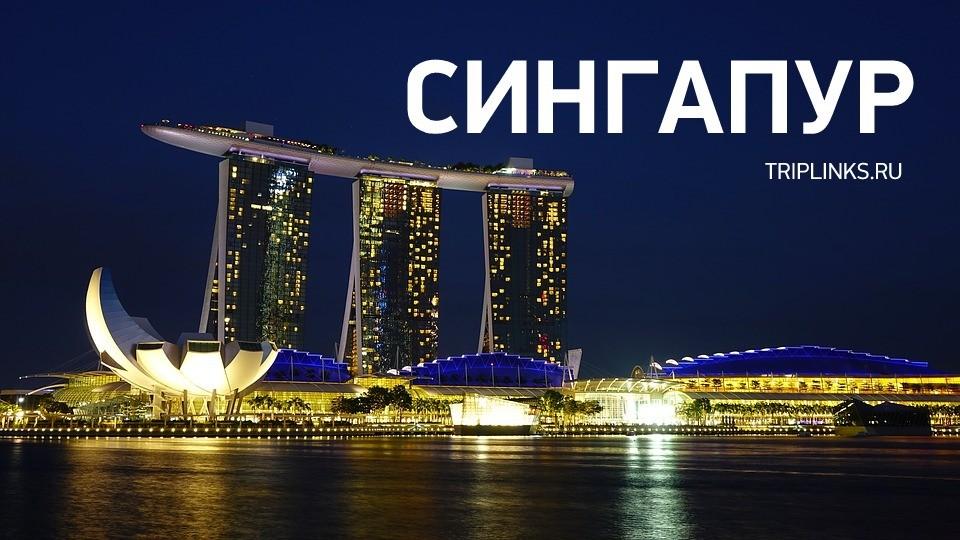 цены на жилье сингапур